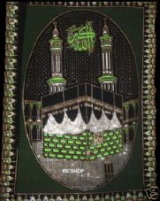 Milad ( Wall size Banner ) BRAND NEW (  MAKKAH  )
